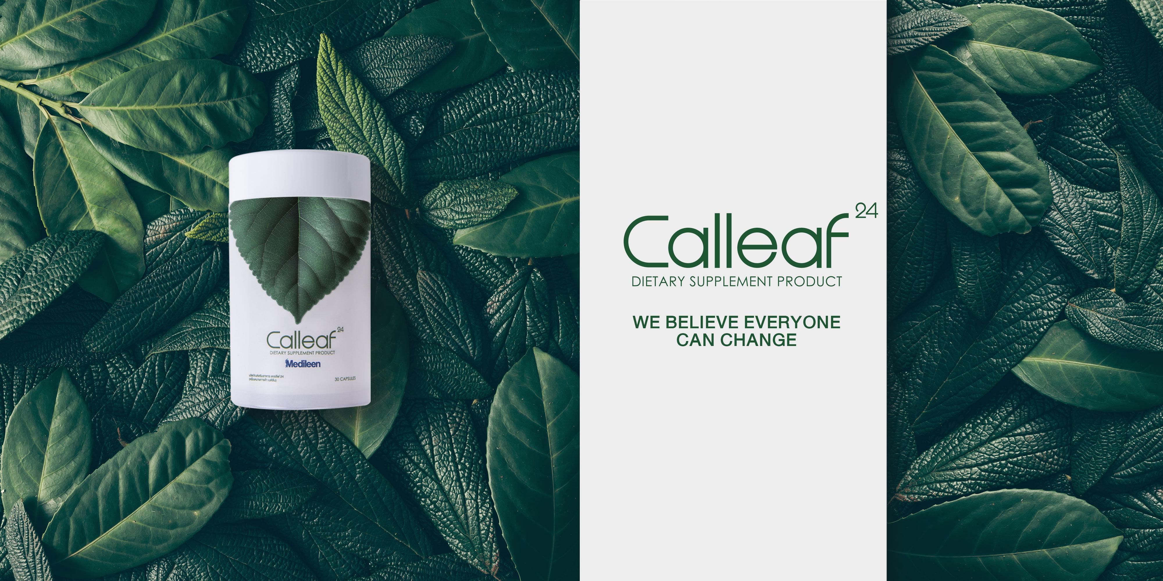 Calleaf 24